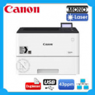Canon CART041 Black Toner - 10,000 pages